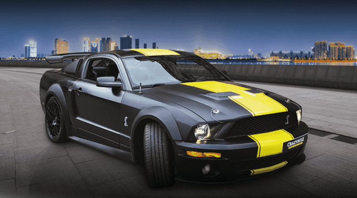 CB Muscle Car Competition